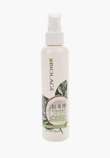 Флюид для волос Matrix Biolage All-in-one Coconut Infusion