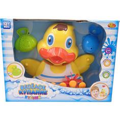 Игрушки для ванной Abtoys Утенок-мельница для ванной Веселое купание (PT-00538)