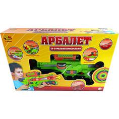 Игрушечное оружие Abtoys Арбалет со стрелами на присосках зеленый (S-00056)