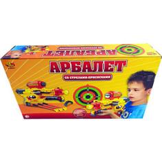 Игрушечное оружие Abtoys Арбалет со стрелами на присосках желтый (S-00057)