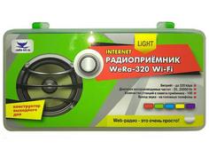 Конструктор Радио КИТ Интернет радиоприёмник WeRa-320 Wi-Fi Light