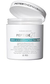 Ватные салфетки для снятия пилинга peptide 21 amino acid exfoliating peel pads - Peter Thomas Roth