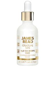 Автозагар h2o body drops - James Read Tan