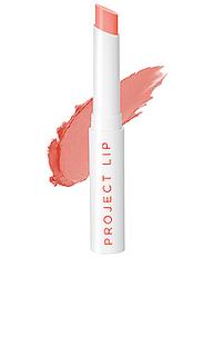 Бальзам для пухлых губ soft matte plump - PROJECT LIP