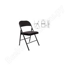 Складной стул для дома и офиса brabix golf plus cf-003 комфорт черный каркас, кожзам черный, 531566