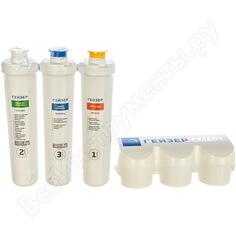 Фильтр для жесткой воды гейзер смарт 16026