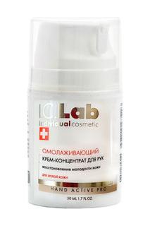 Крем-концентрат I.C.LAB INDIVIDUAL COSMETIC