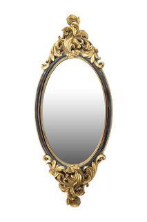 Зеркало настенное 41x5x99 ГЛАСАР