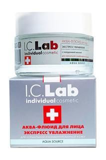 Аква-флюид для лица I.C.LAB INDIVIDUAL COSMETIC