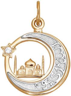 Золотые кулоны, подвески, медальоны Кулоны, подвески, медальоны SOKOLOV 030042_s