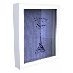 Копилка (22.5х26 см) На квартиру в Париже KD-037-110 Дубравия
