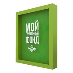 Копилка (22.5х26 см) Мой пенсионный фонд KD-037-134 Дубравия
