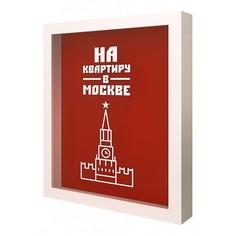 Копилка (22.5х26 см) На квартиру в Москве KD-037-109 Дубравия