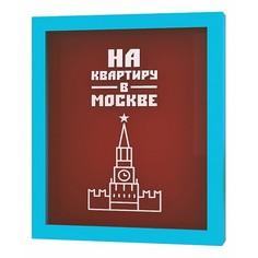 Копилка (22.5х26 см) На квартиру в Москве KD-037-127 Дубравия