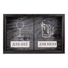 Копилка для винных пробок и пивных крышек (26х22 см) Для него/для нее KD-024-158 Дубравия