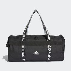 Сумка-дюффель 4ATHLTS Small adidas Performance