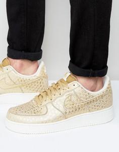 Золотистые кроссовки Nike Air Force 1 07 Lv8 718152-701-Золотой