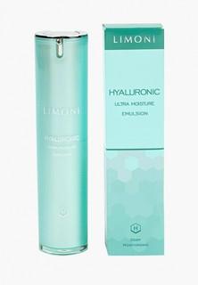 Сыворотка для лица Limoni ультраувлажняющаяя с гиалуроновой кислотой Hyaluronic Ultra Moisture Emulsion 50 мл