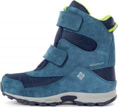 Ботинки утепленные для мальчиков Columbia Youth Parkers Peak, размер 30