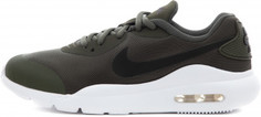 Кроссовки для мальчиков Nike Air Max Oketo, размер 36.5