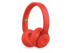 Наушники Beats Solo Pro Wireless More Matte Collection Red MRJC2EE/A