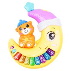 Развивающая игрушка Игруша Музыкальное пианино (желтое)