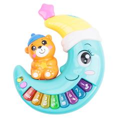 Развивающая игрушка Игруша Музыкальное пианино (голубое)