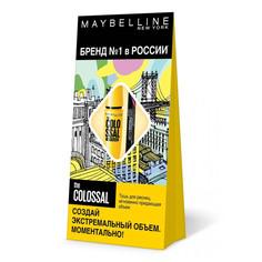 Набор Maybelline New York 2 предмета