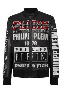 Кожаный бомбер со стразами Philipp Plein