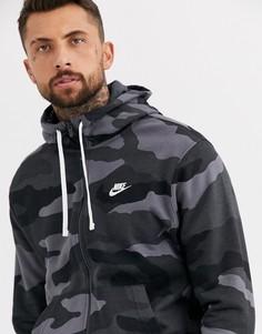 Худи с камуфляжным принтом на молнии Nike Club-Зеленый