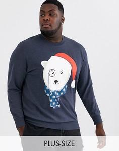 Свитшот с новогодним рисунком полярного медведя Jack & Jones Plus-Темно-синий
