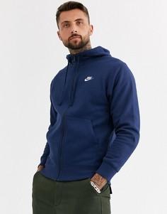 Темно-синий худи на молнии с логотипом Nike