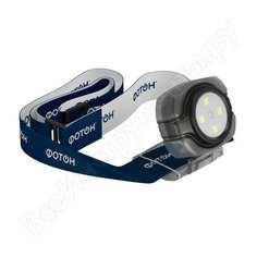 Налобный светодиодный фонарь фотон sh-200, графит 23516