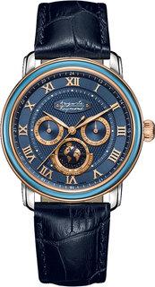 Швейцарские мужские часы в коллекции Cotton Club Мужские часы Auguste Reymond 1686.3.670.6