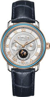 Швейцарские мужские часы в коллекции Cotton Club Мужские часы Auguste Reymond 1686.3.770.6