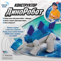 Конструктор Galey Toys ДиноРобот 88008