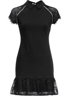 Короткие платья Платье с аппликациями Bonprix