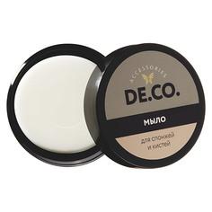 Мыло DE.CO. для очищения кистей и спонжей 40 г Deco