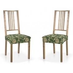 Набор из 2 чехлов для стула Акапулько Верде Belmarti