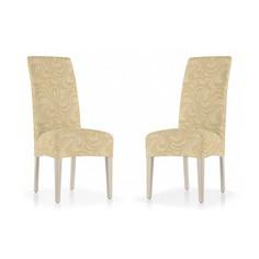 Набор из 2 чехлов для стула Данубио Беж Belmarti
