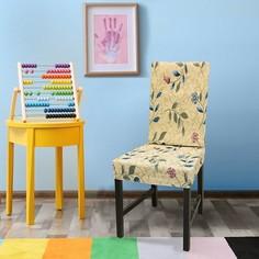Набор из 2 чехлов для стула Рояль Belmarti