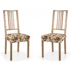 Набор из 2 чехлов для стула Акапулько Беж Belmarti