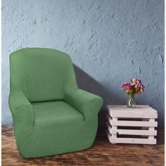 Чехол для кресла Тейде Верде Belmarti