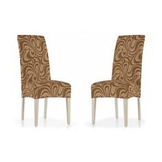 Набор из 2 чехлов для стула Данубио Марон Belmarti