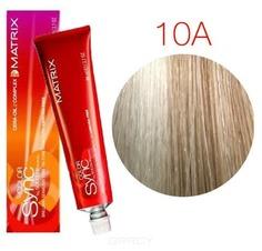 Matrix, Color Sync Краска для волос Матрикс Колор Синк (палитра 68 цветов), 90 мл 10A очень-очень светлый блондин пепельный