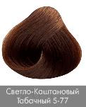 Nirvel, Краска для волос ArtX профессиональная (палитра 129 цветов), 60 мл 5-77 Табачный светло-каштановый
