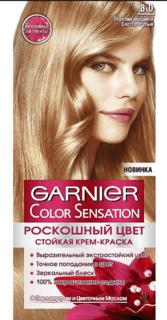 Garnier, Краска для волос Color Sensation, 110 мл (25 оттенков) 8.0 Переливающийся светло-русый