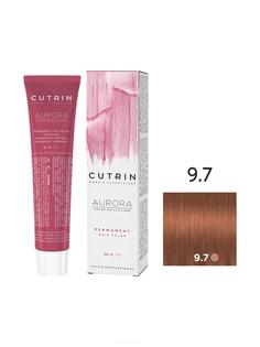 Cutrin, Кутрин краска для волос Aurora Аврора (SCC-Reflection) (палитра 97 оттенков), 60 мл 9.7 Латте