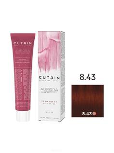 Cutrin, Кутрин краска для волос Aurora Аврора (SCC-Reflection) (палитра 97 оттенков), 60 мл 8.43 Светлое медное золото