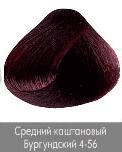 Nirvel, Краска для волос ArtX профессиональная (палитра 129 цветов), 60 мл 4-56 Средний каштановый бургундский